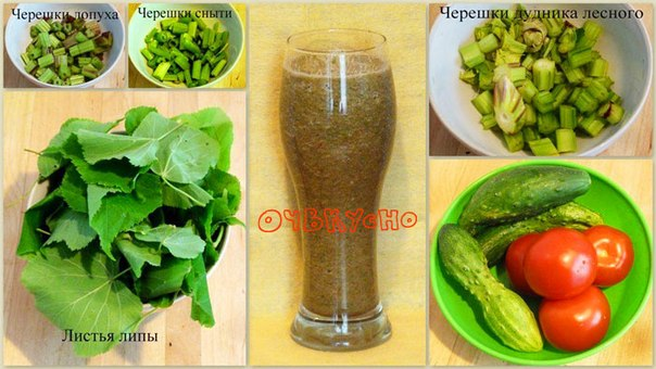 Вегетарианские и сыроедческие рецепты - Часть 35