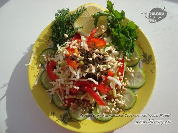Сыроедческая гречка с овощами