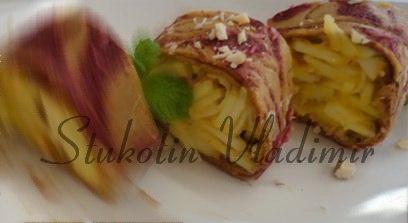 Сыроедческий яблочный штрудель от Стукотина