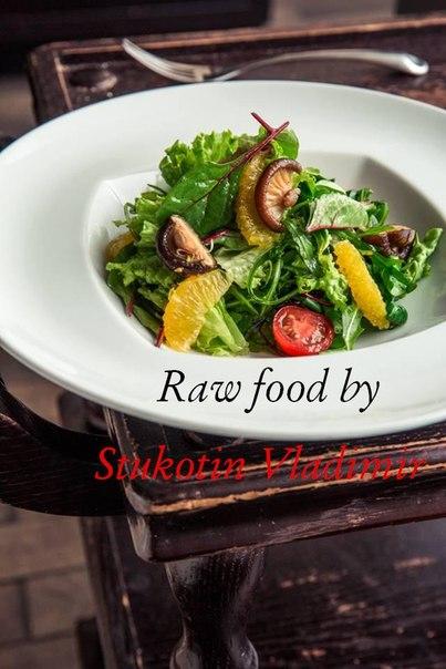 Сыроедческий салат с шитаке и апельсином под мёдом