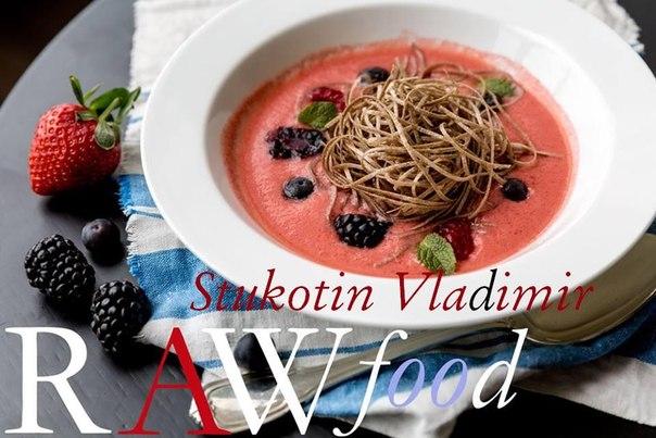 Сыроедческий десертный крем-суп
